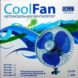 """Автомобильный вентилятор регулировкой скорости, 3 лопасти, 8"""", BH.12.806А"""