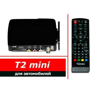 Цифровой автомобильный ТВ-ресивер, миниатюрная приставка Т2 MINI