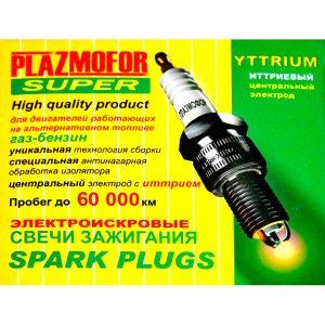 Свечи зажигания на ВАЗ 2101 с иттриевым электродом, А 17 ДВМ GAZ (i)
