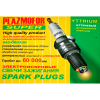 PLAZMOFOR SUPER - Свечи зажигания на Волгу (короткая юбка), А 11 GAZ