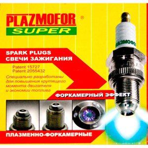 PLAZMOFOR - Свечи зажигания на ВАЗ 2101, ПФ А 17 ДМ