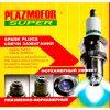 PLAZMOFOR - Свечи зажигания на ВАЗ 2108, ПФ А 17 ДМ-10