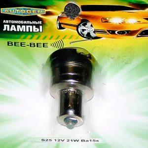 "Лампа заднего хода 21W со звуковым сигналом ""bee-bee"", S25, DC 12V, BA15S"
