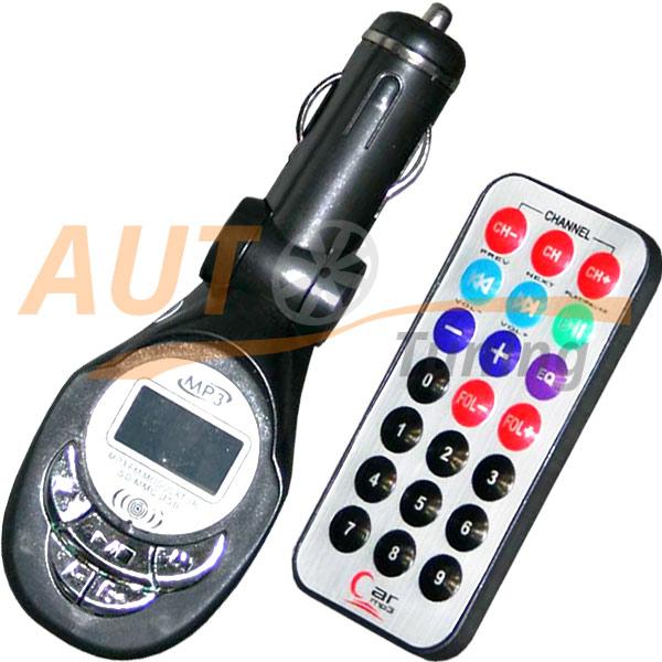 Radio Plus - FM-модулятор с пультом управления, трансмиттер, MP3-FM, S-22