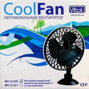 """CoolFan, мощный автомобильный скоростной вентилятор, 3 лопасти, 5"""", BH.12.530"""