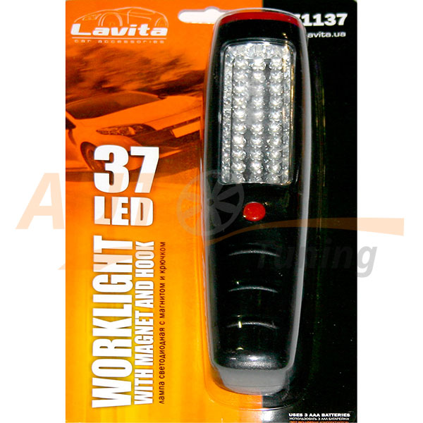 Автомобильная лампа-переноска с магнитом и крючком, Lavita 171137