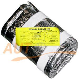 Warming Filter – Бандажный подогреватель фильтра тонкой очистки дизельного топлива ДВС, 12 В, IC-155