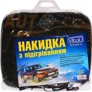 VITOL - Накидка с подогревом на сидение, 12V, 18W, ZL017