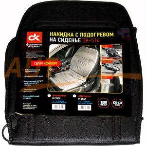Дорожная карта – Автомобильная накидка с подогревом на сиденье, черная низкая, DC 12V, max. 60W, Black, DK-514BK