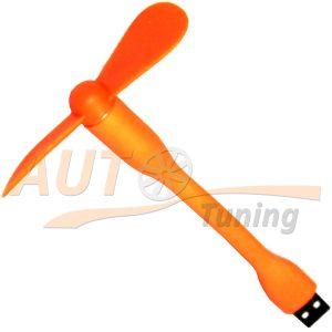 Xiaomi - Портативный USB вентилятор на гибкой ножке, 2 лопасти, Orange, N-5019