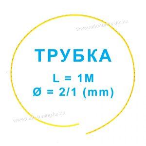 Термоусадочная изоляционная трубка, ассортимент цветов, Ø = 2/1 mm