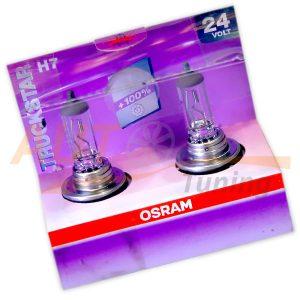 Галогенные лампы OSRAM TruckStar для грузовиков, Н7, DC 24V, 2 шт, +100% яркости
