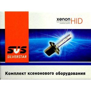 Комплект ксенонового света CYCLON, DC 9-16V, 2×35W, 4300°K, CY-2611F