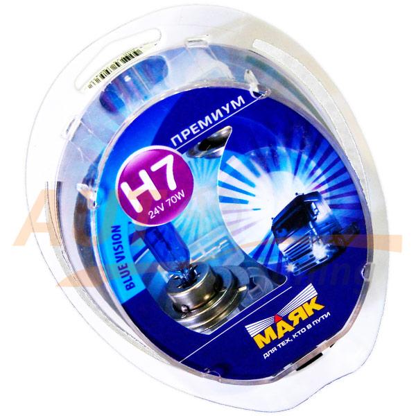 Галогенные лампы МАЯК Blue Vision ПРЕМИУМ для грузовиков, Н7, DC 24V, 2 шт