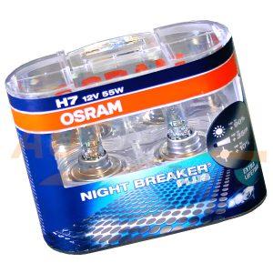 Галогенные лампы OSRAM Night Breaker Plus Extra lifetime H7, DC 12V, 55W, 2 шт