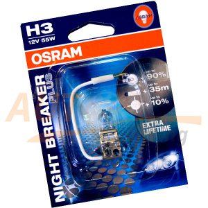 Галогенные лампы OSRAM Night Breaker Plus H3, DC 12V, 60 / 55W, 1 шт