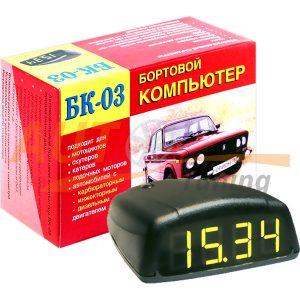 Универсальный бортовой компьютер Орион БК-03