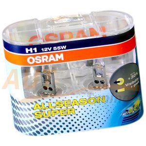 Галогенные лампы OSRAM Night ALLseason SUPER, H1, DC 12V, 55W, 2 шт