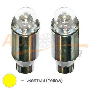 Светодиодные колпачки на ниппель колеса, 2шт, Yellow, LY-20
