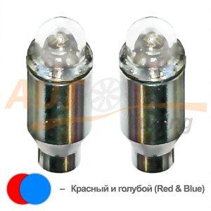 Светодиодные LED колпачки на ниппель колеса, 2шт, Red & Blue, LRB-30