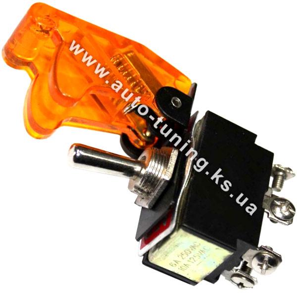Тумблер трехпозиционный с защитным колпачком, 6 винтовых зажимов, on/off/on, Orange