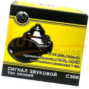 ЛЭЗ - Автомобильный звуковой сигнал на ВАЗ, АЗЛК, DC 12V, C308/C309