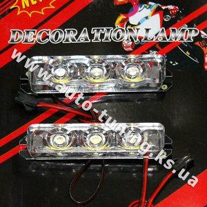 ДХО с эффектом стробоскопа и пультом ДУ, 3 LED × 2 шт, White, HY-1605