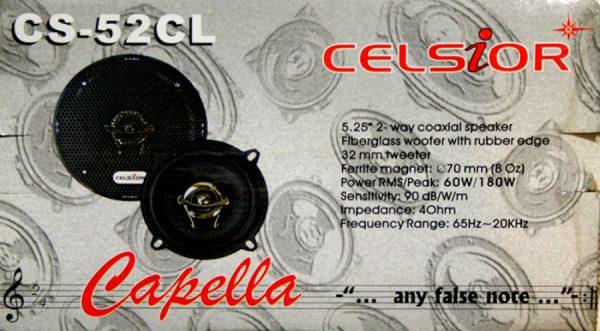 Автоакустика Celsior Capella CS-52CL