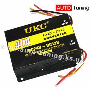 UKC – Автомобильный преобразователь напряжения, импульсный DC24V → DC12V, 40A