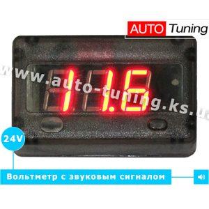 AURO - Вольтметр со звуковым сигналом для грузовиков и автобусов, СИГНАЛ 24