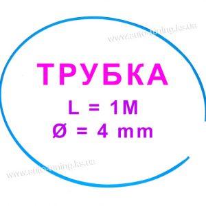 Термоусадочная электроизоляционная трубка, ассортимент цветов, Ø = 4 mm