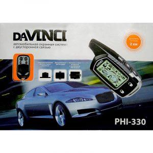 Автосигнализация DaVINCI PHI-330 двухсторонняя на autotun.com.ua