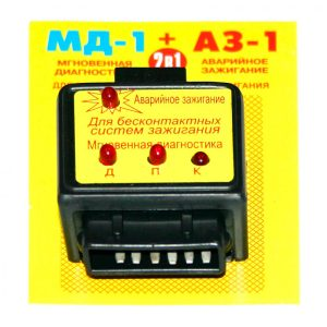 TEK - Мгновенная диагностика МД-1 + аварийное зажигание АЗ-1, 2в1 для БСЗ