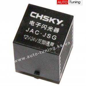 CHSKY - Электронное реле поворотов для LED, светодиодных ламп, DC 12-24V