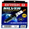 BRISK - Свечи зажигания DR15YS, SILVER, газовые свечи