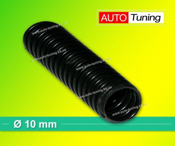 Гофра пластиковая изоляционная для автомобильной проводки, Ø 10 mm, Black