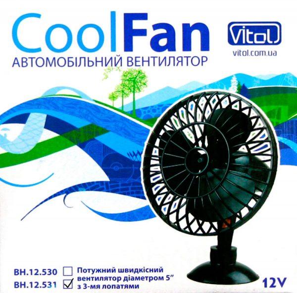 CoolFan, автомобильный вентилятор с поворотным механизмом, 3 лопасти, 5″, BH.12.531