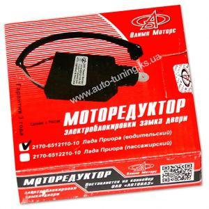 Olympus Motors – Моторедуктор электроблокировки замка двери на ВАЗ 2170, Lada Priora, водительский, 2170-6512110-10