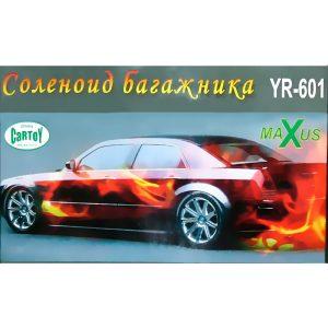 MaXuS – Соленоид багажника YR-601