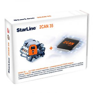 StarLine 2CAN 35: CAN иммобилайзер или 2CAN модуль