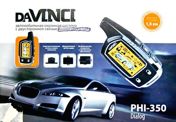 Автосигнализация DaVINCI PHI-350 dialog на autotun.com.ua