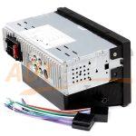 Автомагнитола Cyclon MP-4050 AV BT
