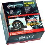 Универсальные защитные накладки на арки автомобиля карбон, Carbon, C-703M