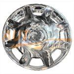 WINJET - Комплект колпаков на колеса R13, Chrome, 4шт, WJ-5059-C